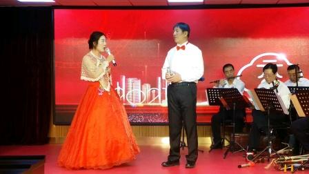 二重唱《我爱你中国》演唱魏志玲 徐俊海