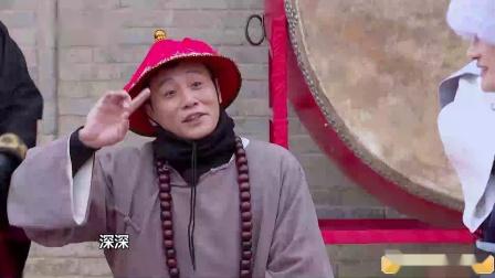 了不起的长城 :分贝大作战,杨迪对战周深,化身尖叫猴子
