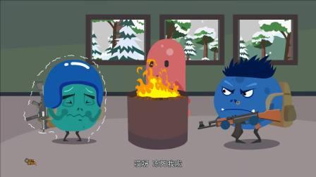 达夫玩游戏:暴风雪夜,火点成了一个活靶子