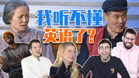 外国人看《钟点工》英文版,全程笑到打鸣