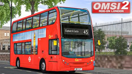 巴士模拟2 伦敦 #4:追上前边的老外 驾驶丹尼士E400至象堡站   OMSI 2 London 45(2/2)