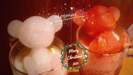 vlogmas-圣诞的一天