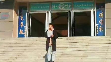 河科大附中2019级学生会主席王钰嘉倡议演讲,拒绝手机进校园河科大附中2019级学生会主席王钰嘉倡议演讲,拒绝手机进校园