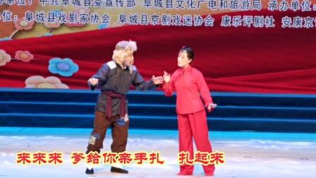 """白雪清张春国演唱京剧《白毛女》选段""""欢欢喜喜过个年"""""""