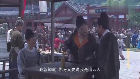 狄仁杰请李元芳吃饭,他还想挑贵的,心真大!