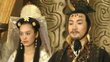 大殿上宣布册封赵姬为王后,嬴政为太子,子楚命吕不韦挂帅出征