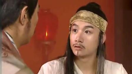 废物皇帝头顶一片绿,哄孩子的功夫,赵姬就跟吕不韦跑了