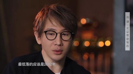 鲁豫有约:刘谦谈被质疑,原因竟可能是这个?鲁豫点头赞同!