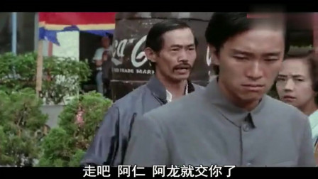 粤语原声:星爷要出去闯荡,元华让星爷提前感觉一下被人砍的滋味