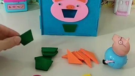 猪爸爸买了动物吃饼干的玩具,佩奇乔治都想要,先来玩摇奖机吧!