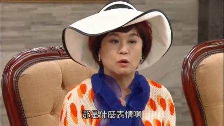 我的女儿琴四月:富太太很有钱,却非常抠门