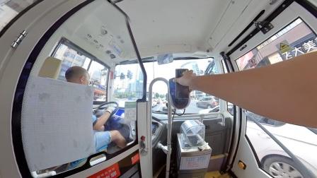 【微LOG61】一名广州人搭成都公交车尴尬的体验