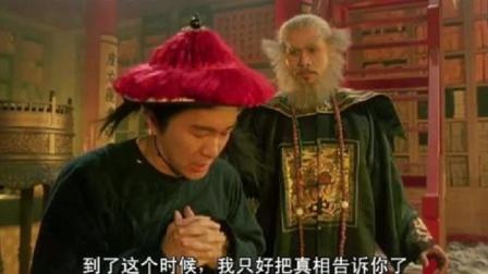 韦小宝为了逃命,竟张嘴就管鳌拜叫爸爸!鳌拜顿时就懵了!