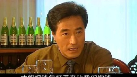 魏兆吉不承认是豆腐渣工程,主任直接当桌捏碎砖头,市长无话可说
