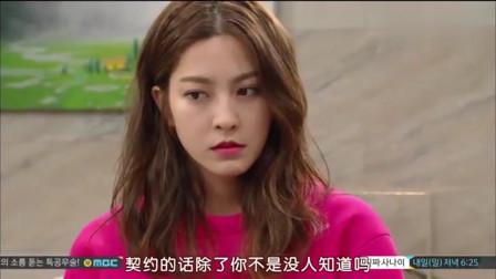 我的女儿琴四月:惠尚把秘密契约卖给对手,害父亲公司危机