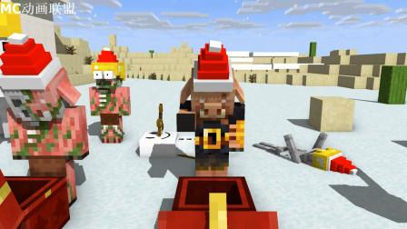 我的世界动画-怪物学院-和猪灵一起过圣诞-PlataBush