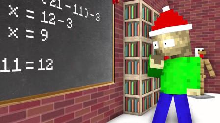 我的世界动画-怪物学院-和巴一起过迪圣诞节-Zonimate