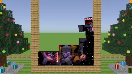 我的世界动画-灭霸版俄罗斯方块-C4DIY