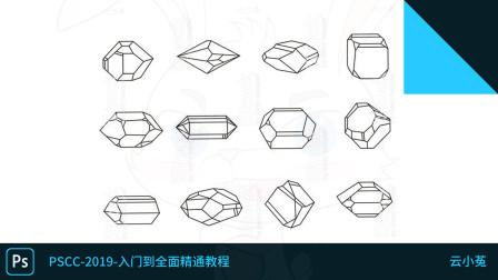 021节:PS钢笔工具路径的组合方式,钢笔路径的对齐方式都有哪些