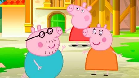 佩奇一家看望猪奶奶,猪奶奶嫌弃猪爸爸