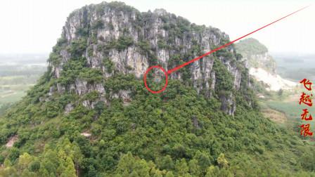 广西大山深处的独山,发现半山上有一座祖地,无人机飞过去看看