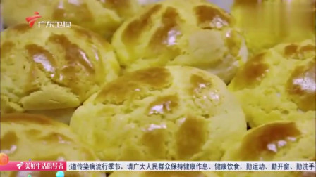 老广的味道:蛋挞来源于广州,然后慢慢地火遍全世界