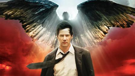 高分科幻片,驱魔人将死,为了拿到天堂通行证,算计撒旦和他儿子
