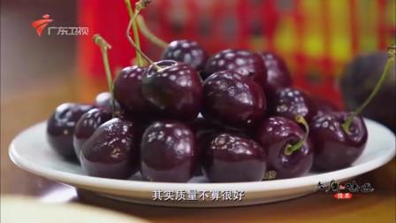 老广的味道:因为国家的发展,冬天也能吃上热带水果了