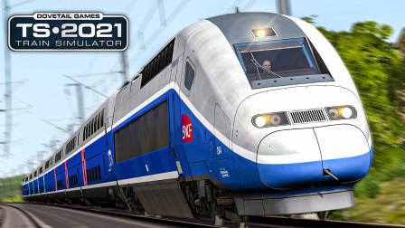 TS2021 LGV马赛阿维尼翁 #? :四年前的LGV地中海线意外的还不错?  Train Simulator 2021