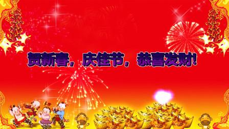 新年元旦灯笼瀑布