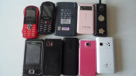旧手机换盆换刀,害了很多无知的人,这才是秘密所在!