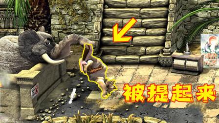 整蛊邻居!隔壁老王不干人事去调戏大象,结果被大象鼻子提起来揍了一顿