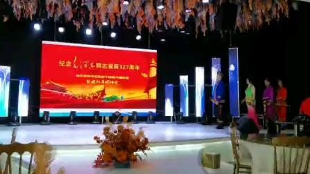 乌兰察布友谊社区佳音葫芦丝艺术团,纪念伟大领袖毛主席诞辰127周年大型文艺演出
