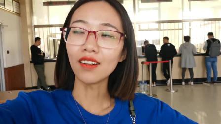 老外在中国:越南媳妇去驾校报名,3680贵吗?分享在中国报驾校过程,容易吗?