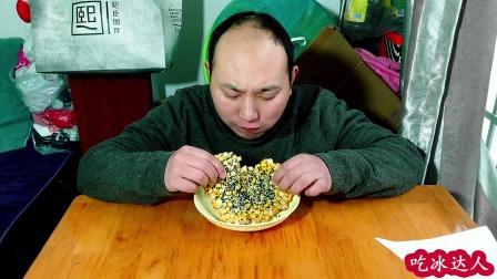 【吃冰达人今日美食】:今天做酥脆玉米烙吃~!