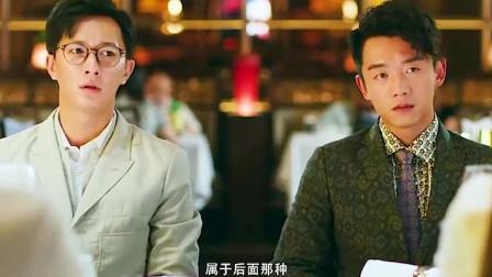 郑恺和韩庚演起渣男来,双胞胎的好谁知道?