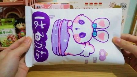 自制食玩包之可爱兔兔 笑笑食玩铺