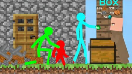 我的世界动画-火柴人学院-战利品箱-MTDAG