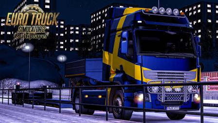 欧洲卡车模拟2:6MT暴力驾驶   2020/12/26直播录像(1/2)