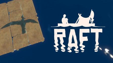 游戏说 69:《Raft》为何如此迷人?