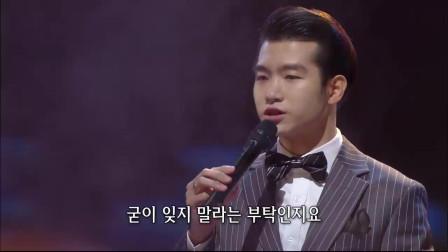 韩国歌曲 小溪(개여울)- 조명섭