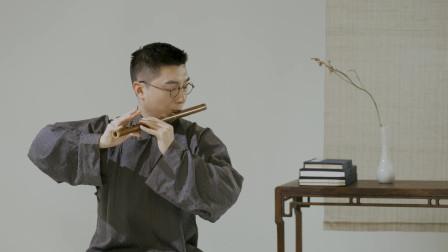 古琴竹笛合奏 送别 - 自得琴社