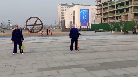 2020年郑州高新赵村太极辅导站十三刀(第五组)