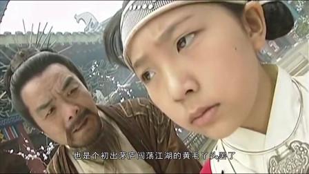 《有翡》开播频频遭吐槽,从服化到特效,赵丽颖确实不应该背锅!