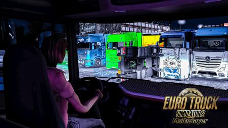欧洲卡车模拟2:穿过山路前往德国   2020/12/26直播录像(2/2)