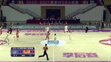 WCBA-韩旭单节17分,新疆88-69山西成功晋级 WCBA 20/21赛季 1/4决赛 新疆VS山西 1