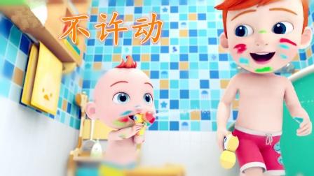 宝贝滑倒撞倒哥哥,浴室地滑不奔跑嬉闹