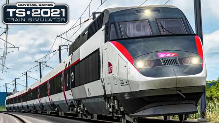 TS2021 LGV地中海线扩展 #2:极度催眠 300km/h高速巡航   Train Simulator 2021