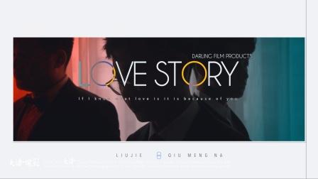 「大泠婚礼快剪」◆『LIU&QIU』| DarlingFilm出品