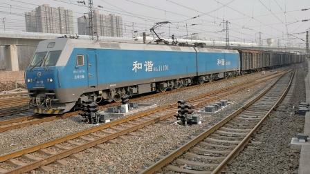 20201226_130923 兰局兰段HXD1-1101牵引货列咸阳站1道通过